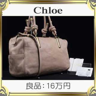 クロエ(Chloe)の【真贋査定済・送料無料】クロエの2wayバッグ・良品・本物・希少・ヤギ革(ショルダーバッグ)