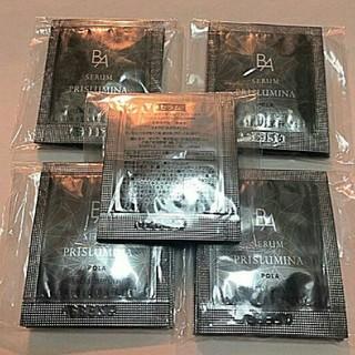 ポーラ(POLA)のPOLA  BAセラムプリズルミナ 0.4ml×50包(美容液)