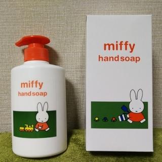 新品 ミッフィー ハンドソープ miffy