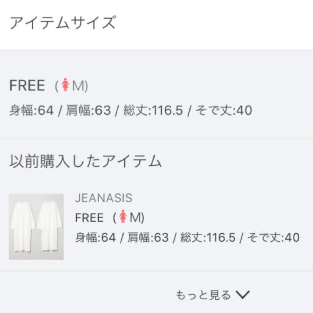 JEANASIS(ジーナシス)のJEANASIS 2WAYアウトリンキングワンピース レディースのワンピース(ロングワンピース/マキシワンピース)の商品写真