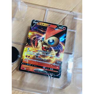 ポケモン(ポケモン)のポケモンカード SA ソード&シールド スターターセットV 炎 ビクティニV (カード)