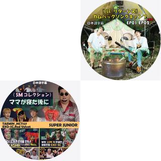 SMコレクション~ママが寝た後に 日本語字幕付 DVD