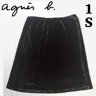 アニエスベー(agnes b.)の【Sサイズ】アニエスベー ベルベットミニスカート(ミニスカート)