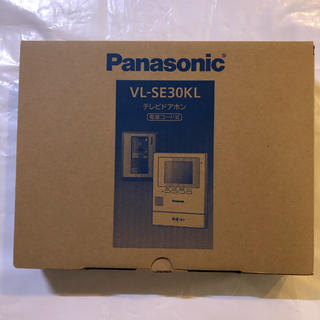 Panasonic - パナソニック テレビドアホン(電源コード式)VL-SE30KL