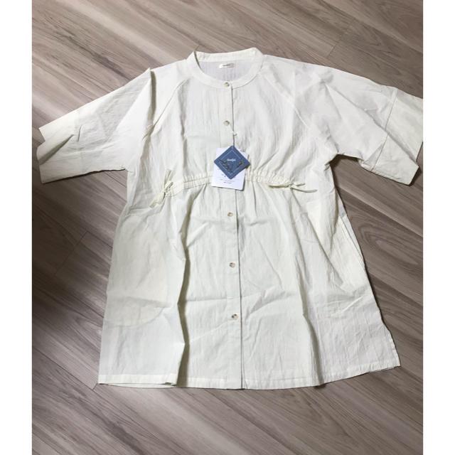 しまむら(シマムラ)のプチプラのあや ルームウェア 週末限定値下げ レディースのルームウェア/パジャマ(ルームウェア)の商品写真