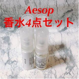 イソップ(Aesop)のAesop 香水4点セット タシット&マラケシュ&ヒュイル&ローズ0.7ml×4(ユニセックス)