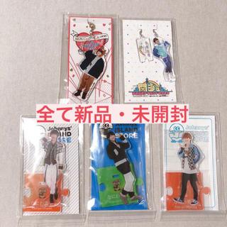 Johnny's - 大橋和也グッズ(アクスタ/アクキー/ステフォ/フォトセ/写真)