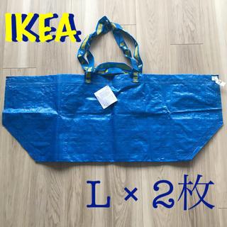 イケア(IKEA)の新品 IKEA バッグ ブルーバッグ L 2枚(ショップ袋)