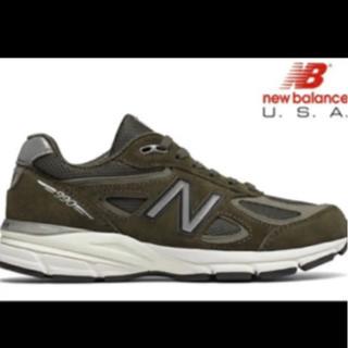 ニューバランス(New Balance)のニューバランス スニーカー ランニングシューズ(スニーカー)