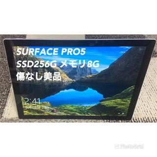 Microsoft - surface pro5 i5/8G/SSD256G/office