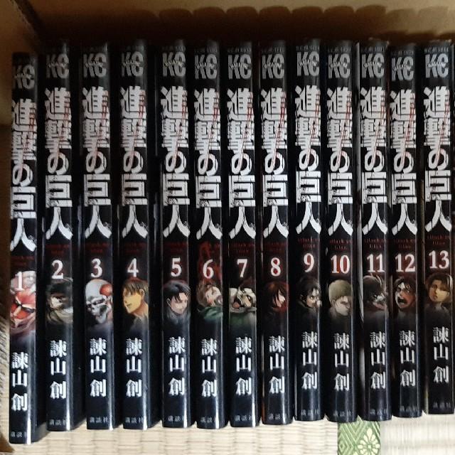 講談社(コウダンシャ)の進撃の巨人 1~19巻 エンタメ/ホビーの漫画(少年漫画)の商品写真