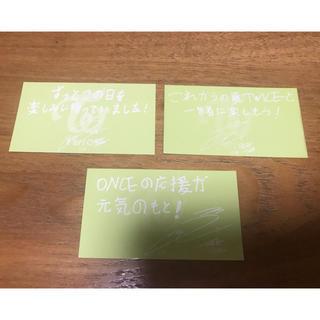 TWICE ジョンヨン メッセージカード セット   ①⑥①