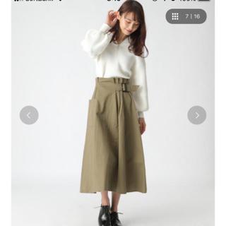 ミスティウーマン(mysty woman)のベルト付きスカート(ひざ丈スカート)