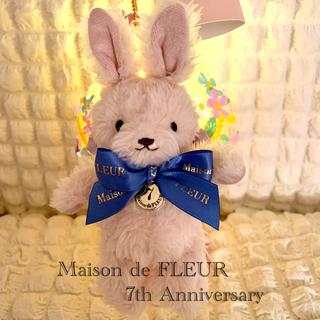 メゾンドフルール(Maison de FLEUR)の【 Maison de FLEUR 】うさぎ ラビットチャーム 7th ブルー(チャーム)