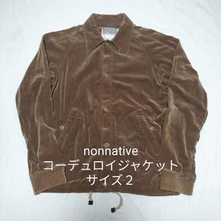 ノンネイティブ(nonnative)のnonnative コーデュロイ ブルゾン サイズ 2 ノンネイティブ(ブルゾン)