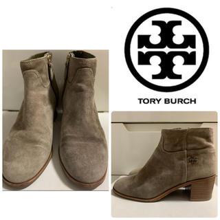Tory Burch - トリーバーチ ブラウンスエード ブーツ