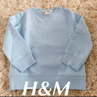 H&M - 【H&M】 スウェット トレーナー kids