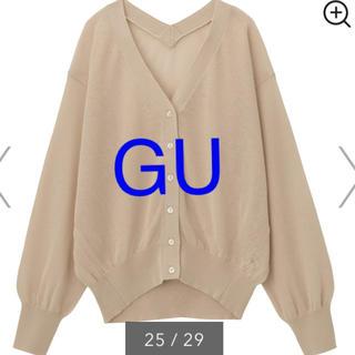 GU - 【GU】ドルマンシアーカーディガン