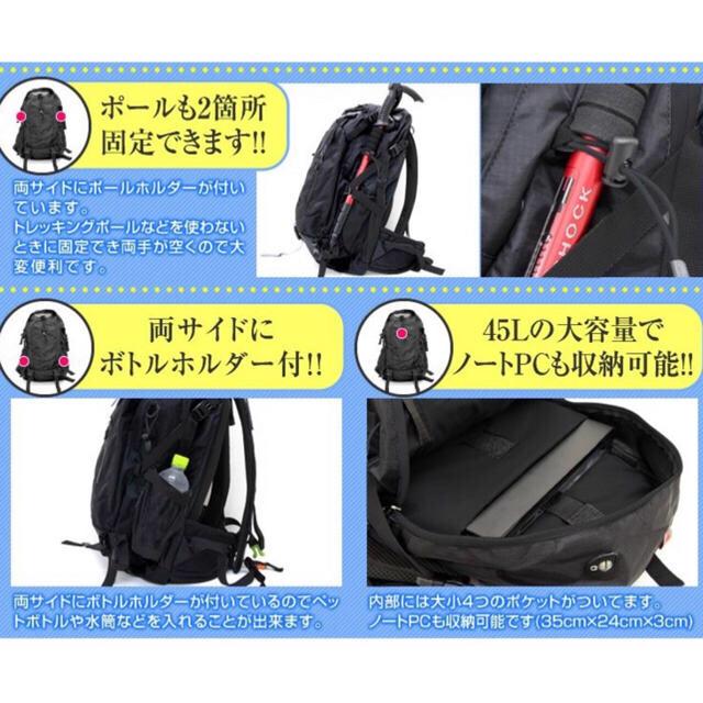 新品未使用 防災 登山 大容量リュック  メンズのバッグ(バッグパック/リュック)の商品写真