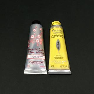 L'OCCITANE - ❶ ハンドクリーム 30mL 2本 セット L'OCCITANE ロクシタン