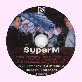シャイニー(SHINee)のSuperM💙 CD LIVE / FESTIVAL INSIDE(ミュージック)
