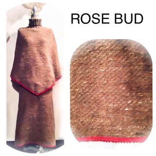 ローズバッド(ROSE BUD)の*セット売り*ROSE BUD*ニット.ポンチョ&ロングスカート.セット(セット/コーデ)