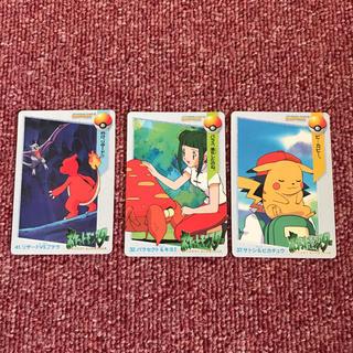 ポケモン(ポケモン)の当時物 ポケモン カード 3枚セット(カード)