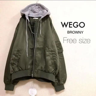 ウィゴー(WEGO)のWEGO BROWNY⭐️新品⭐️2wayフード付MA-1 カーキ(ブルゾン)