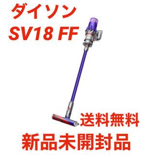 Dyson - ダイソン Digital Slim Fluffy SV18 FF 送料無料!
