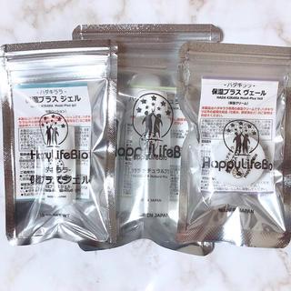 【ハダキララ 3点】オールインワン生美容液 保湿プラスジェル 保湿プラスヴェール