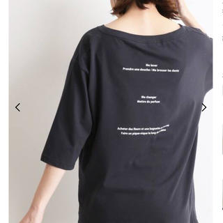 イエナスローブ(IENA SLOBE)のパックプリントTEE【グレー】未使用(Tシャツ(長袖/七分))
