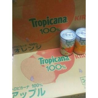 KIRIN トロピカーナ アップル1ケース、オレンジ1ケース 合計60本