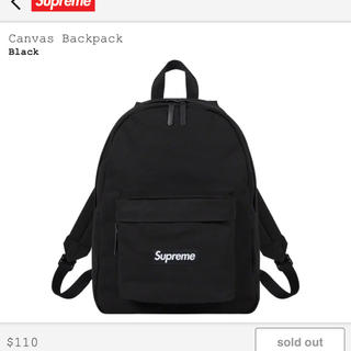 Supreme - [正規品]Supreme Canvas Backpack Black