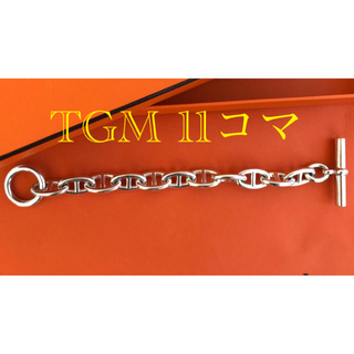 Hermes - Hermes エルメス シェーヌダンクル TGM 11コマ