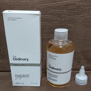 セフォラ(Sephora)の★新品未使用★The Ordinaryグリコール酸7% ピーリング (化粧水/ローション)