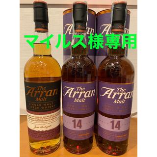 【マイルス様専用】アラン シェリーカスクフィニッシ 1本(ウイスキー)