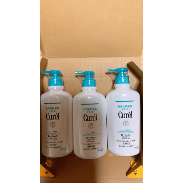 Curel(キュレル)のキュレル ローション 乳液タイプ 410ml×3本 コスメ/美容のボディケア(ボディローション/ミルク)の商品写真