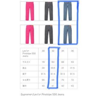 Supreme - supreme Levi's  pinstripe 550 jeans 32