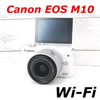 Canon - ❤️カメラバッグ付き❤️Wi-Fi搭載❤️Canon EOS M10