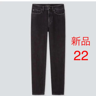UNIQLO - 新品 ユニクロ ハイライズストレートジーンズ 22