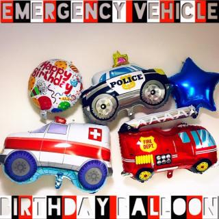 お誕生日に! 緊急車両パトカー、消防車、救急車バースデーバルーン5点セット