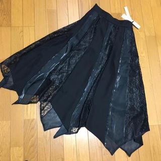 スコットクラブ(SCOT CLUB)のヤマダヤ ラディエイト レースフレアー ロングスカート タグ付き未使用品(ロングスカート)
