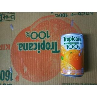 キリン(キリン)のKIRIN トロピカーナ オレンジ 1ケース 合計30本(ソフトドリンク)
