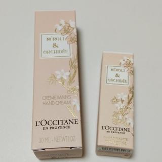 L'OCCITANE - ロクシタン ネロリ&オーキデ ハンドクリーム&トワレ