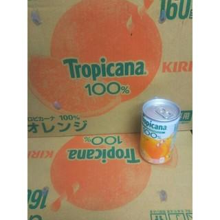 キリン(キリン)のKIRIN トロピカーナ オレンジ 2ケース 合計60本(ソフトドリンク)
