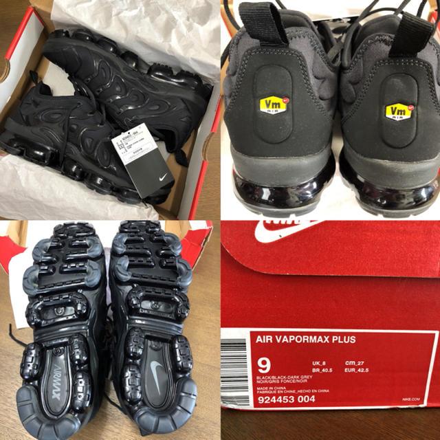 NIKE(ナイキ)のナイキ エアヴェイパーマックス プラス トリプルブラック 27 メンズの靴/シューズ(スニーカー)の商品写真