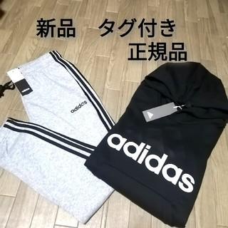 アディダス(adidas)の新品 adidas 上下セット BLACK×GRE(スウェット)