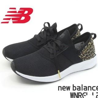 ニューバランス(New Balance)のnew balance ニューバランス 24センチ(スニーカー)