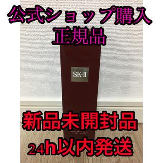 エスケーツー(SK-II)の【正規品】SK-2 フェイシャルトリートメント クリアローション 230mL(化粧水/ローション)