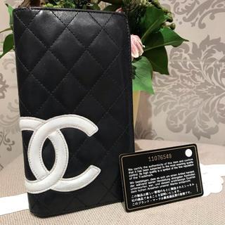 CHANEL - CHANEL♡カンボンライン♡長財布♡ブラック♡ピンク♡正規品♡本物 ココマーク